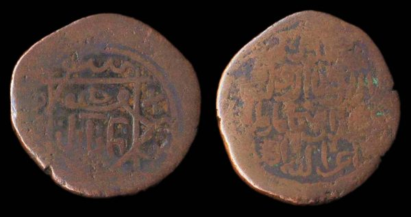 GEORGIA, Queen Rusudan, 1223-45, copper fals, 427 K'oronikons era (1227 AD)