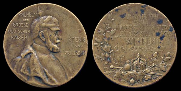 GERMANY, medal for Kaiser's fathers birth centennial, 1897