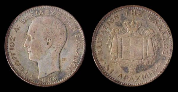 GREECE, 1 drachma, 1883 A