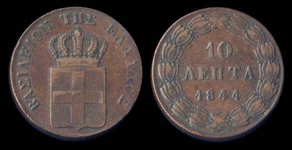 GREECE, 10 lepta, 1844