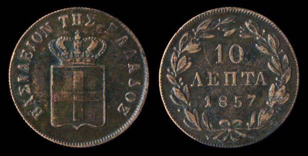 GREECE, 10 lepta, 1857