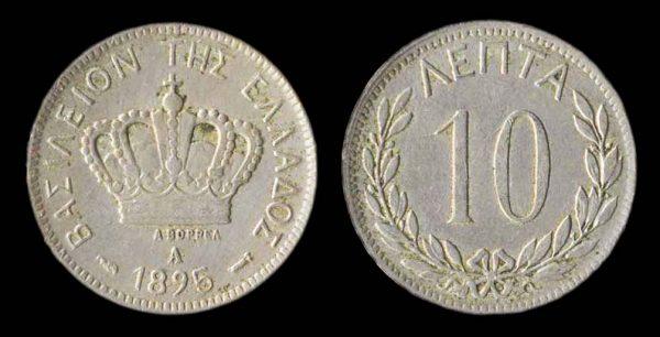 GREECE, 10 lepta, 1895 A