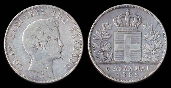 GREECE, 5 drachmai, 1833 no mintmark