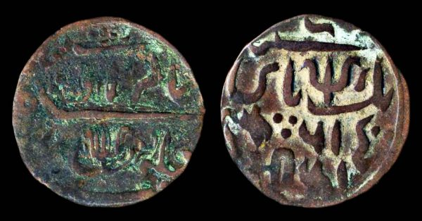 INDIA, BEIC, Bengal Presidency, pice, year 37 (1821-27 AD), Banares mint