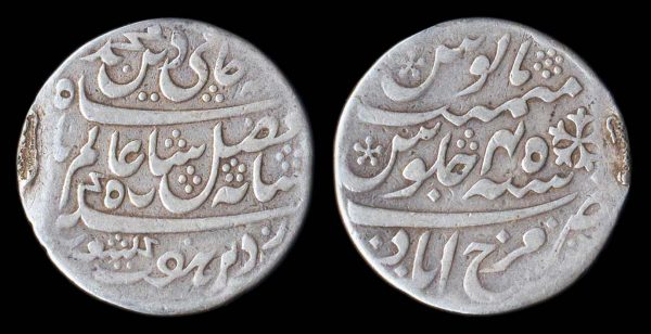 INDIA, BEIC, Bengal Presidency, rupee, year 45 (1806-19 AD), Farrukhabad mint