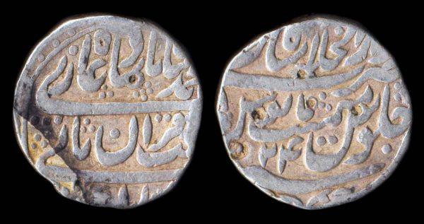 MUGHAL, Muhammad Shah, 1719-48, silver, rupee, date missing year 24 (1741 AD), Shahjahanabad mint