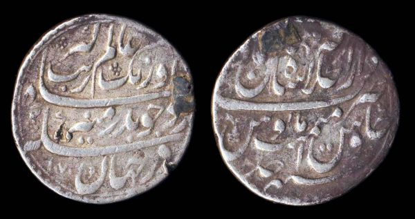 MUGHAL, Aurangzeb, 1658-1707, silver, rupee, 1070 AH (1658 AD) year 1, Shahjahanabad mint