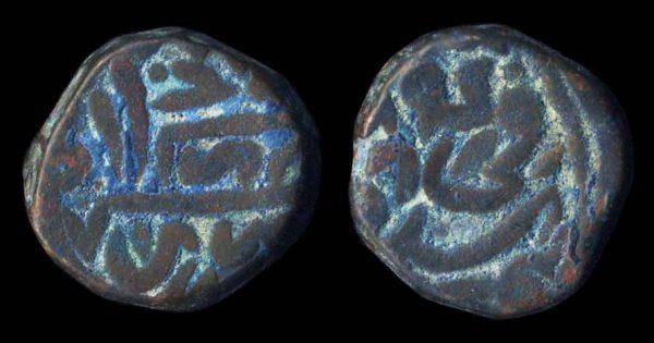INDIA, MUGHAL, Humayun, 1/2 dam, 940 AH (1533 AD), Dar Al-Khalifat Agra mint