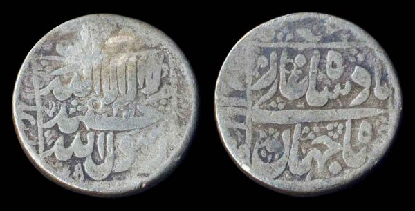 MUGHAL, Shah Jahan, 1628-59, silver, rupee, (10)65 AH (1655 AD) year missing, Lahore mint