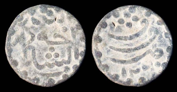 INDONESIA, ATCHIH, pitis, 1260 AD (1844 AD)