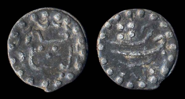 INDONESIA, ATCHIH, pitis, 1271 AH (1854/5 AD)