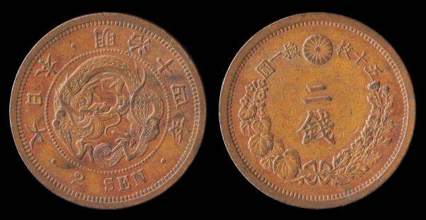 JAPAN, 2 sen, M-14 (1881 AD)