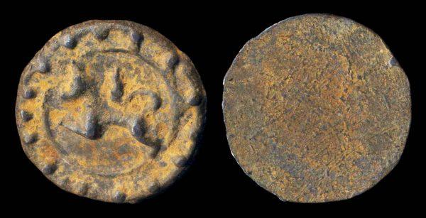 MYANMAR, PEGU, tin-lead alloy, minor, no date (16th-17th century)