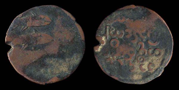 MYANMAR, 1/4 pe, CS1143 (1781 AD)