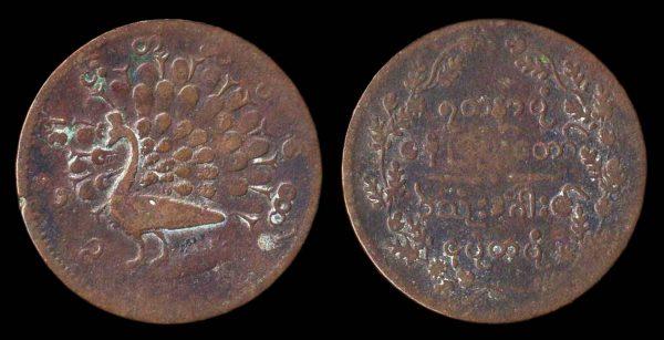 MYANMAR, 1/4 pe, 1227 CS (1865 AD)