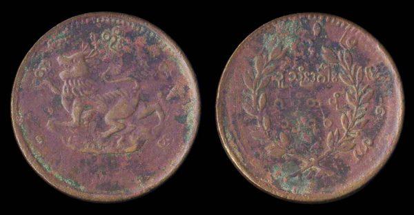MYANMAR, 1/4 pe, 1240 CS (1878 AD)