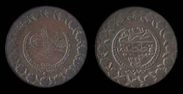 TURKEY, 5 kurush, 1223 AH year 26 (1832 AD)