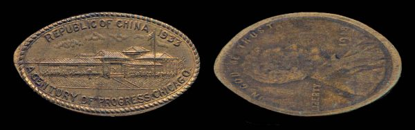 USA, ILLINOIS, elongated coin, 1933, Chinese pavilion at Century of Progress Exposition