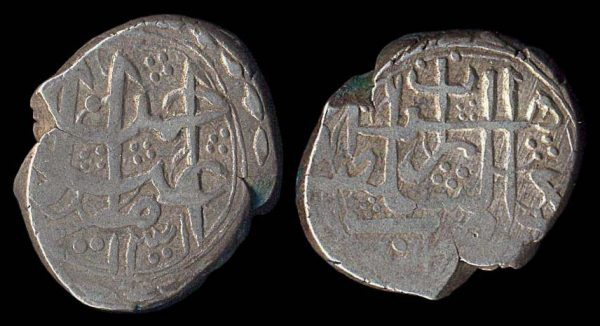 AFGHANISTAN Abdur Rahman Barakzai half rupee 1300 AH (1882 AH) Herat