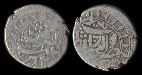AFGHANISTAN Abdur Rahman Barakzai half rupee 1307 AH (1889 AD) Herat