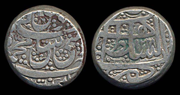 AFGHANISTAN Mahmud Shah Durrani rupee 1228 AH (1813 AD) Herat