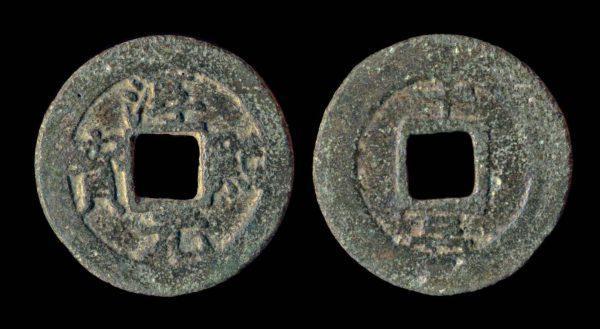 CHINA CHUN XI YUAN BAO bronze 2 cash year 13 (1186 AD