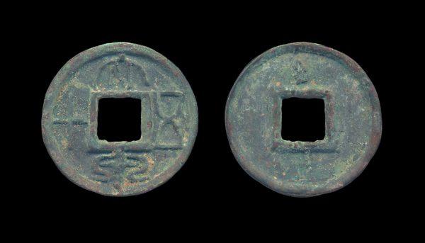 CHINA WANG MANG 7-22 AD DA QUAN WU SHI bronze 50 cash
