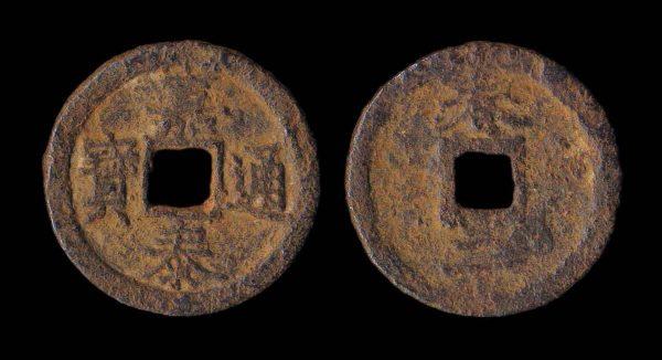 CHINA JIA TAI TONG BAO iron 2 cash year 2 (1202 AD)