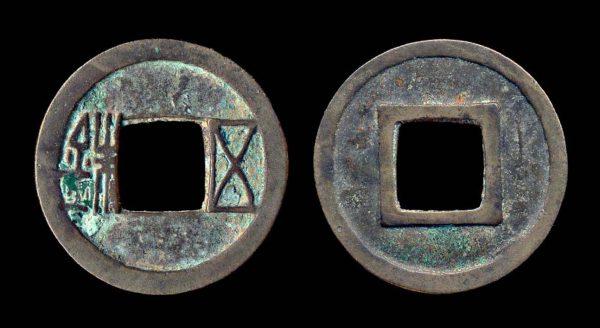 CHINA NORTHERN WEI Dynasty 386-550 AD WU ZHU