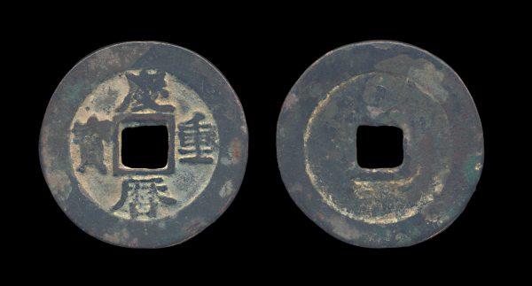 CHINA QING LI ZHONG BAO bronze 3 cash 1041-48 AD