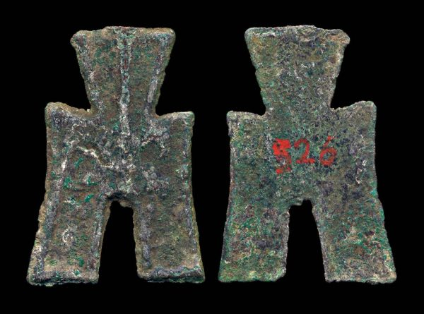 ANCIENT CHINESE bronze small square foot spade