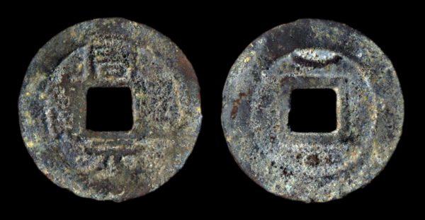CHINA ZHOU YUAN TONG BAO bronze 1 cash 955 AD
