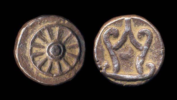 ANCIENT BURMA DVARAVATI silver unit circa 300-550 AD