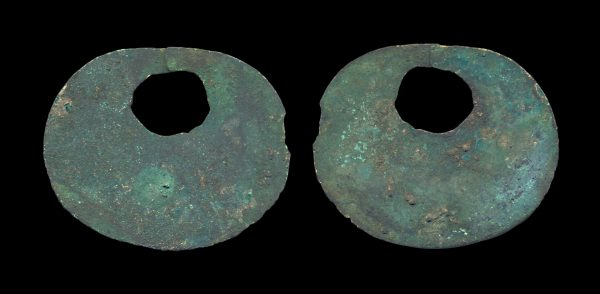 PURUHA-INCA COPPER NOSE RING