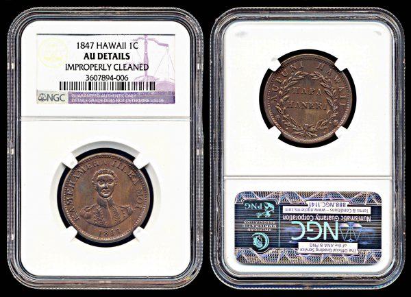 HAWAII 1 cent 1847 NGC