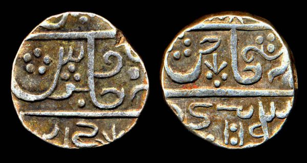 INDIA DATIA rupee 118x AH year 6 (1770s AD)