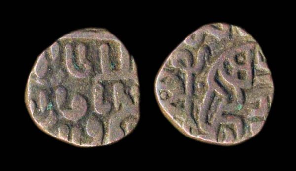 DELHI SULTANS Mahmud 1246-66 AD billon jital