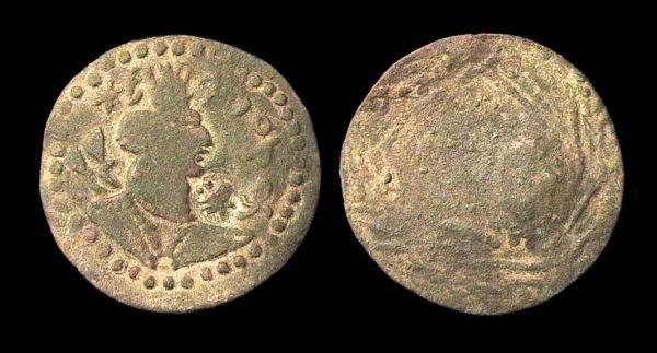 HEPHTHALITE Napki Malka type drachm circa 475-525 AD