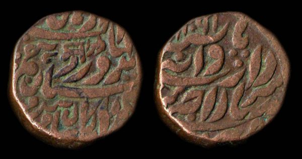 INDIA JODHPUR quarter anna error date 12091