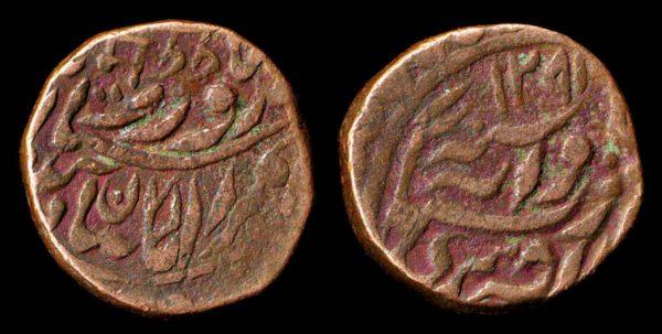 INDIA JODHPUR quarter anna 1291 AH (1911 AD)