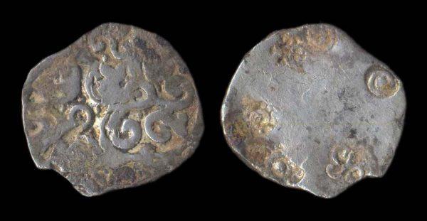KOSALA JANAPADA circa 525-465 BC silver punchmarked karshapana
