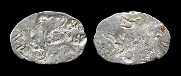 ANCIENT MAGADHA silver punchmarked karshapana