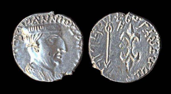 WESTERN KSHATRAPAS Nahapana circa 105-124 AD silver drachm