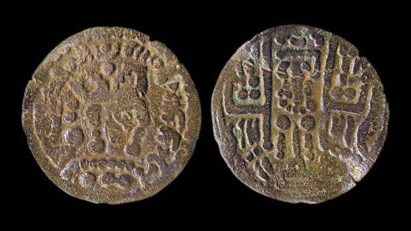 ABBASID Al Mahdi 775-785 AD gitrifi dirham Bokhara mint