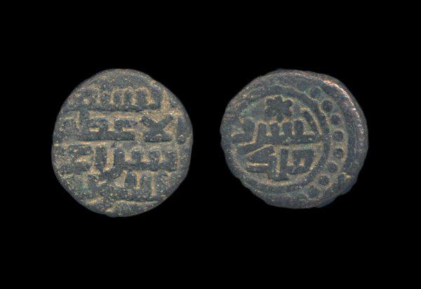 GHAZNAVID Khusrau Malik 1160-1186 AD billon jital Lahore mint