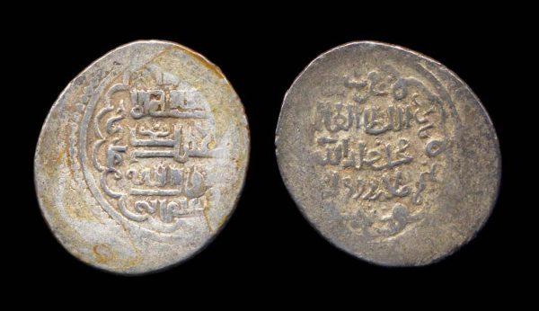 ILKHANS Muhammad 1135-37 silver dirham 7(3)x AH (1330s AD) Bazar mint