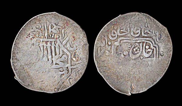 JANID Imam Quli Khan 1618-44 AD silver tanka