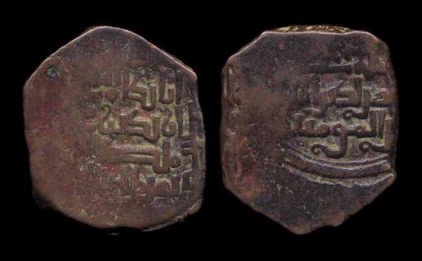 PISHKINID Mahmud 1212-1226 AD copper dirham