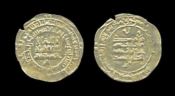 SAMANID Nasr II ibn Ahmad 914-943 AD slightly base gold dinar 312 AH (924 AD) Muhammadiyyah mint