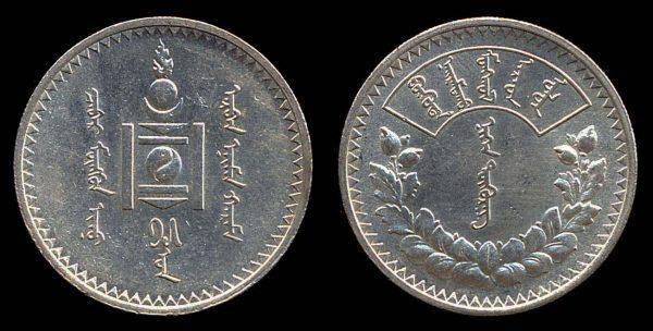 MONGOLIA 1 tugrik 1925